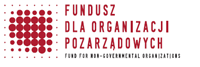 logo_fundfornongovernment